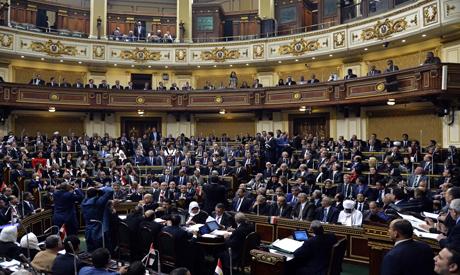 Parlamento Egipto