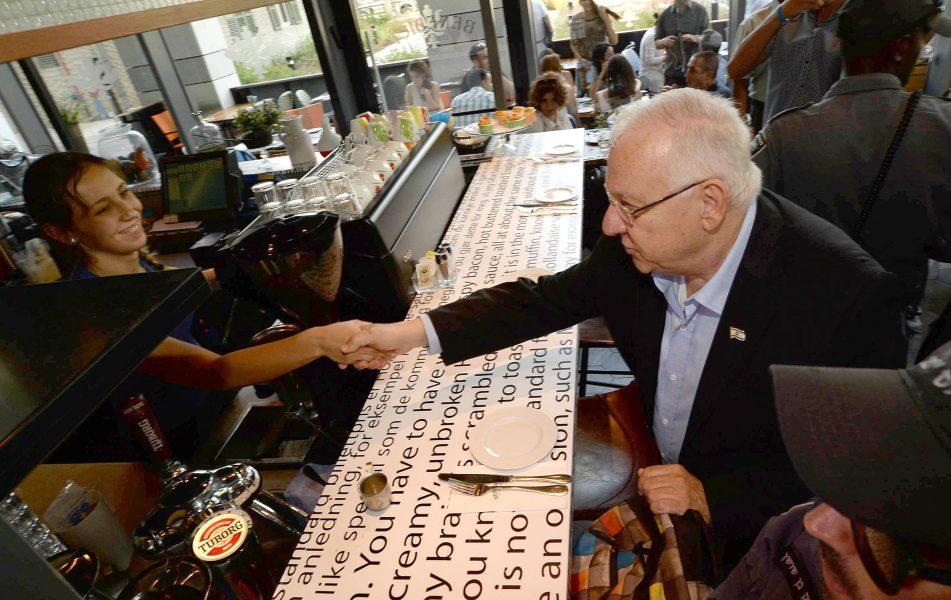 Pres. Rivlin in Tel Aviv
