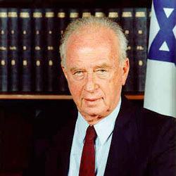 Rabin/Aniversario. Organizadores del acto informan que no podrán hacerlo y el Laborismo se hace cargo