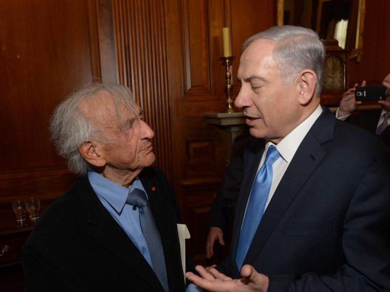 Wiesel Netanyahu