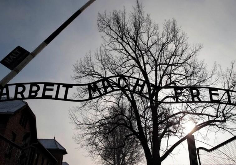 Un ex guardia de Auschwitz murió pocos días antes de ir a juicio