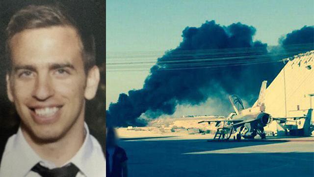 """Investigación inicial: el F-16 se estrelló tras experimentar dificultades """"asimétricas"""""""