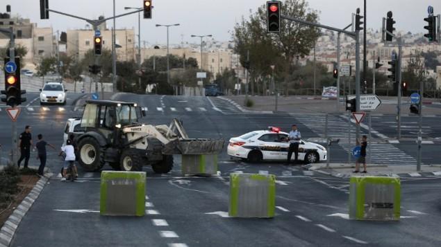 Hubo enfrentamientos en Jerusalem Este durante Iom Kipur
