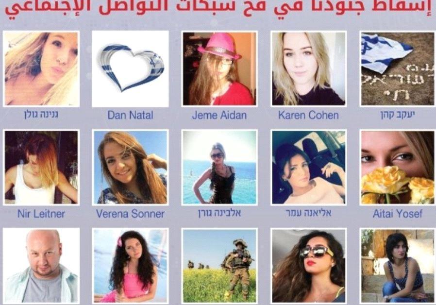 Cuentas falsas de Hamás buscan hackear celulares de las FDI