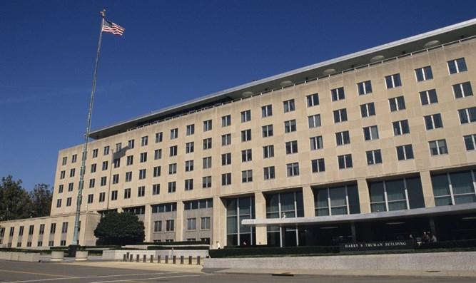 El Departamento de Estado norteamericano congeló los fondos de Obama para los palestinos