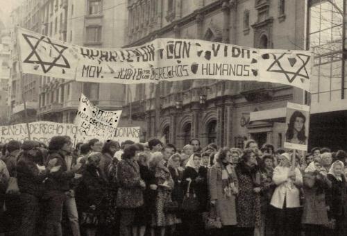 Día de la Memoria: la AMIA inaugurará un sitio web en homenaje a los desaparecidos judíos