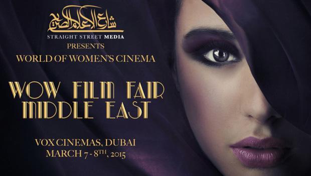 Medio Oriente/Mujer. Festival de cine en Dubai por la lucha contra la violencia familiar