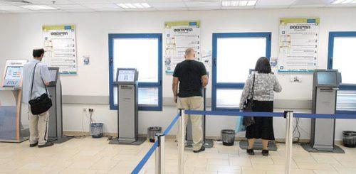 El desempleo en Israel cae a un nuevo nivel