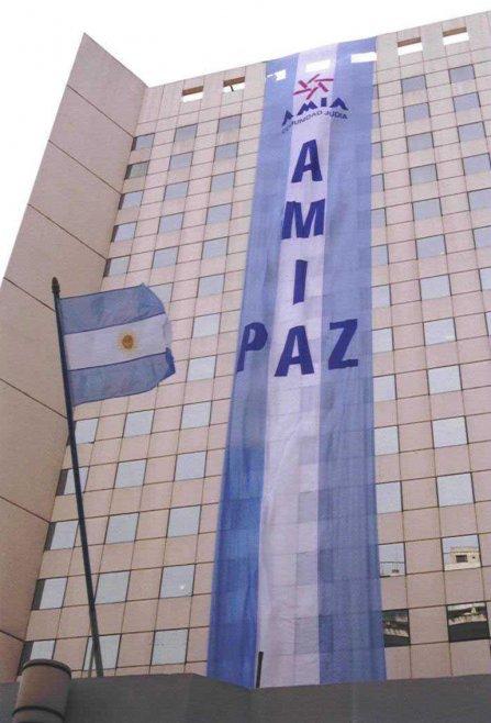 edificio AMIA 2