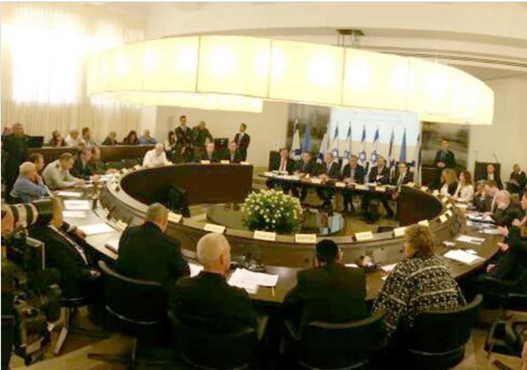 gobierno-en-haifa