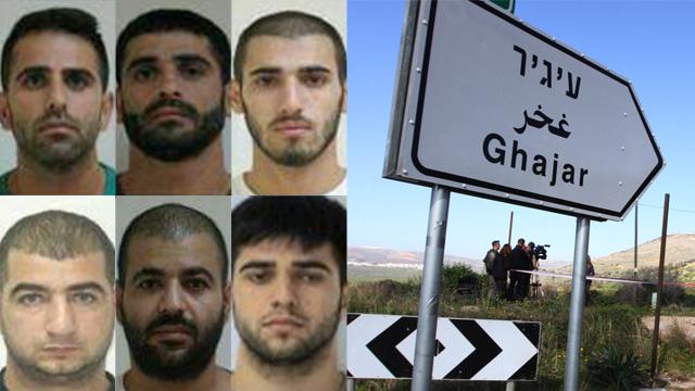 Frustraron un ataque terrorista de Hezbollah en Haifa