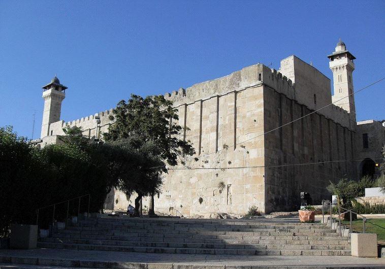 La policía israelí frustró un ataque con arma blanca cerca de Hebrón