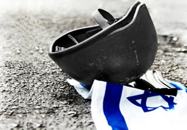 helmet_flag