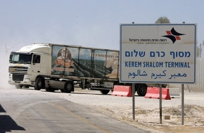 kerem_shalom_crossing
