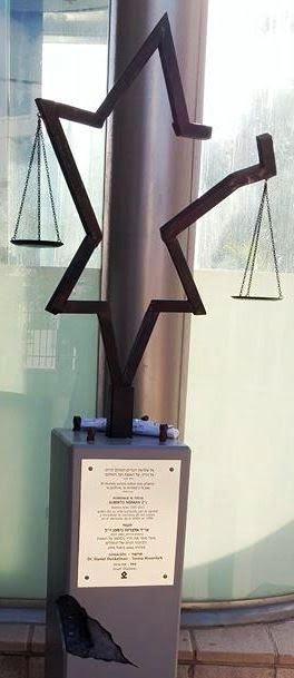 Nisman/Aniversario. Israel homenajeó al fallecido fiscal