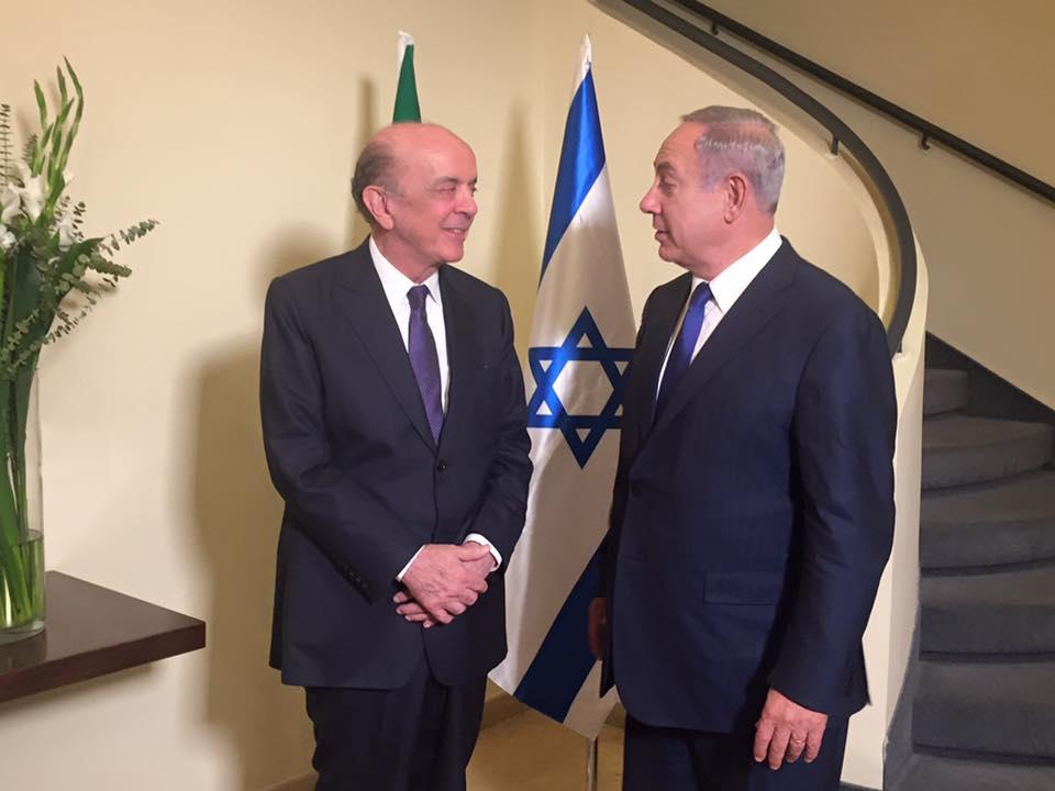 El canciller de Brasil se reunió con Netanyahu en Israel para fortalecer las relaciones económicas
