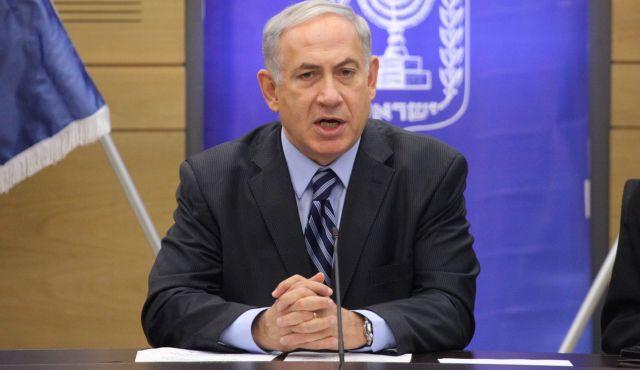 """Israel. Netanyahu: """"El acuerdo nuclear no ha evitado que Irán apoye al terrorismo"""""""