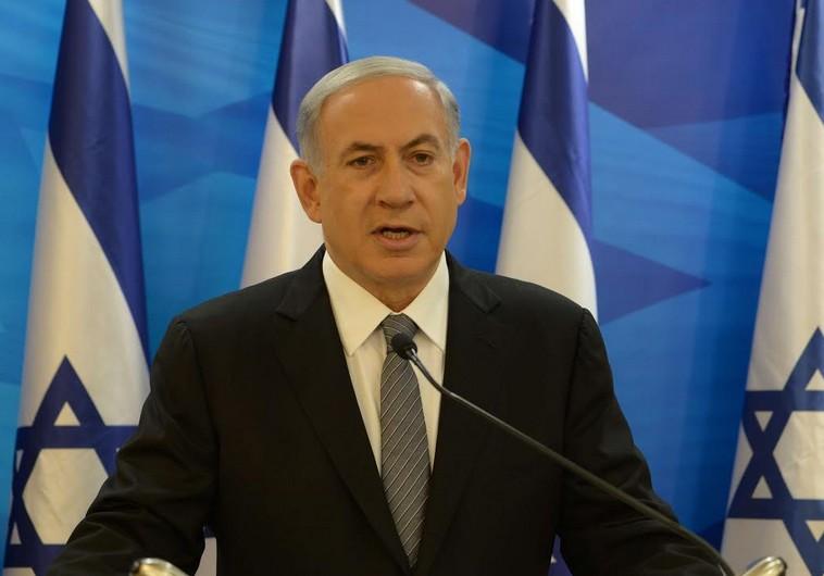 Luego de tres horas, finalizó el interrogatorio a Netanyahu sobre denuncias de corrupción