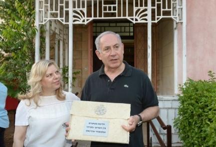 La familia Netanyahu visitó Zichon Yaakov durante las fiestas