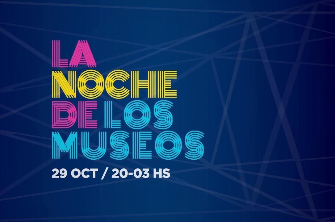 La comunidad judía argentina participará en la Noche de los Museos 2016