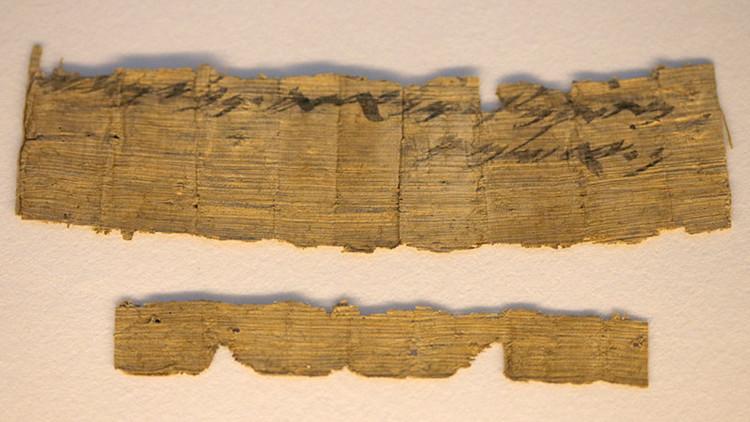 Israel halla un papiro que recoge la referencia más antigua a Jerusalén en hebreo