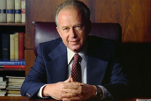 Hoy en la historia judía / Nace Itzhak Rabin, el primer ministro de Israel que firmó los Acuerdos de Oslo