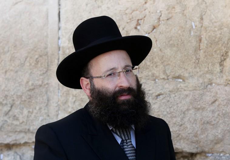 """El Rabino del Kotel instó a """"transmitir el legado judío"""" durante Pésaj"""