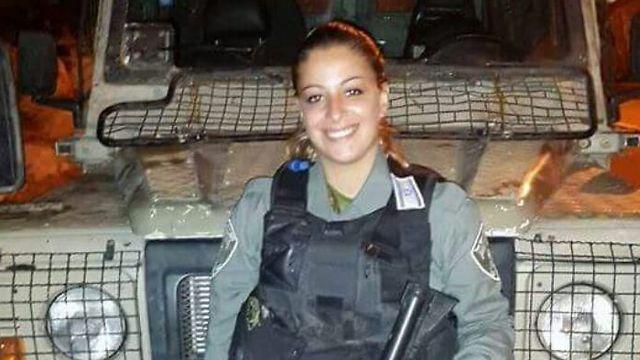 Israel. La oficial de policía que evitó un ataque terrorista prenderá una de las antorchas del Día de la Independencia