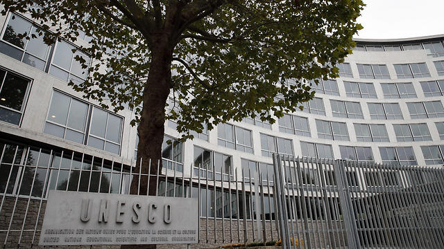 Una nueva resolución de la UNESCO vuelve a ignorar la conexión del judaísmo con el Monte del Templo